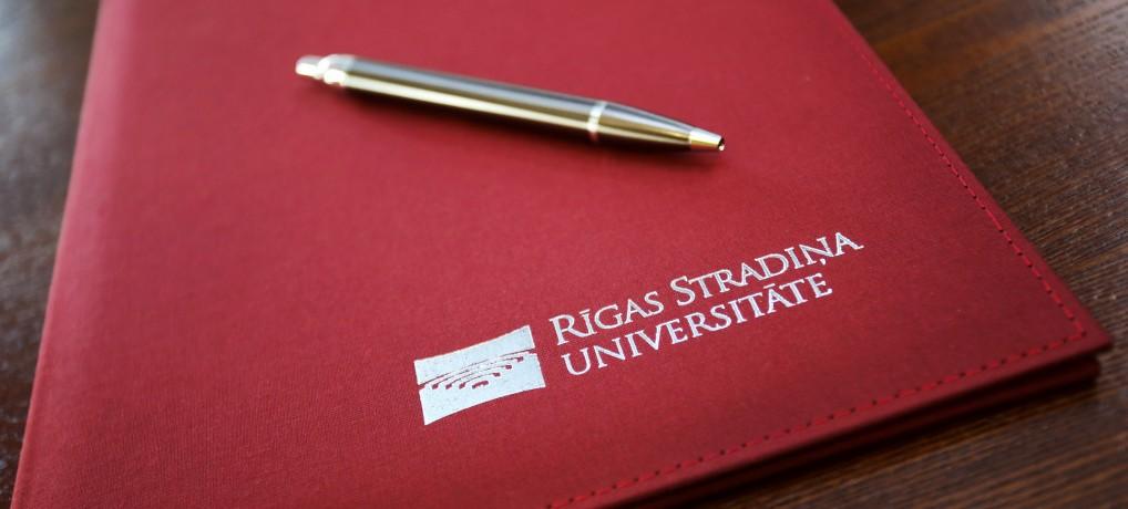 הרשמה ל RSU